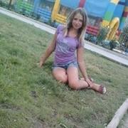 татьяна сергеевна - Новотроицк, Оренбургская обл., Россия, 14 лет на Мой Мир@Mail.ru