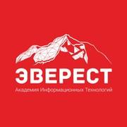 Академия Информационных Технологий Эверест группа в Моем Мире.