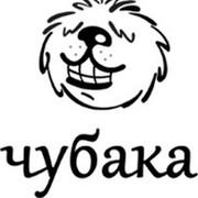 """Интернет-магазин """"Чубака"""" группа в Моем Мире."""