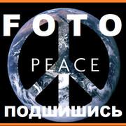 """""""ФОТО МИР"""" group on My World"""