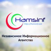 Hamsinf.com группа в Моем Мире.