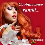 ramki...... group on My World