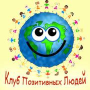 ХОРОШЕЕ НАСТРОЕНИЕ НА ВЕСЬ ДЕНЬ. group on My World