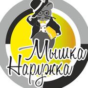 Оксана Волянская on My World.