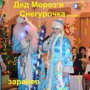 ЧПОК Академия клоунов и Академия праздников on My World.