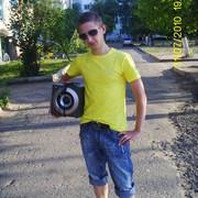 Dima P on My World.