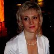 Ольга Ермакова on My World.