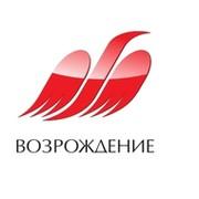 Группа компаний возрождение официальный сайт продюсерская компания да сайт