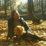 Олеся _____ on My World.