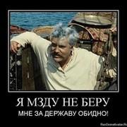 Александр ---------- on My World.