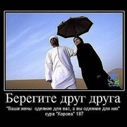 Маншук Сагимбаева on My World.