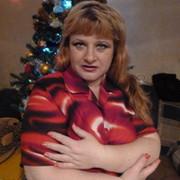 Наталья Трофимова on My World.