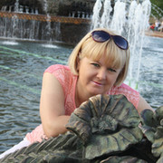 Nataliya Kharitonova on My World.