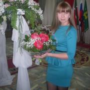 Илюса Заляева on My World.