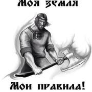 Сергей Костылев on My World.