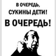 Serzh Yahan on My World.