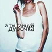 Светлана Селиверстова on My World.