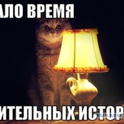 Виктор Углов on My World.