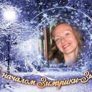 Олеся Стельмах on My World.