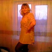 Наташа валерьевна кубышкина санкт петербург порно видео