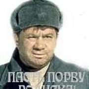 Рус Князев ϟϟ on My World.