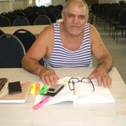 Василе Драган on My World.
