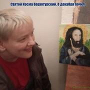 Наталия Жижилева в Моем Мире.