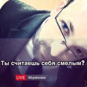 Леонид Быстров on My World.