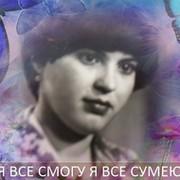 Галина Гаврилина on My World.