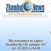 Zhambyl News on My World.
