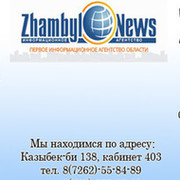 Zhambyl News on My World.